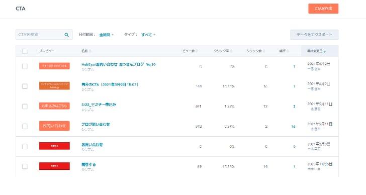 おっさんブログ_10-1