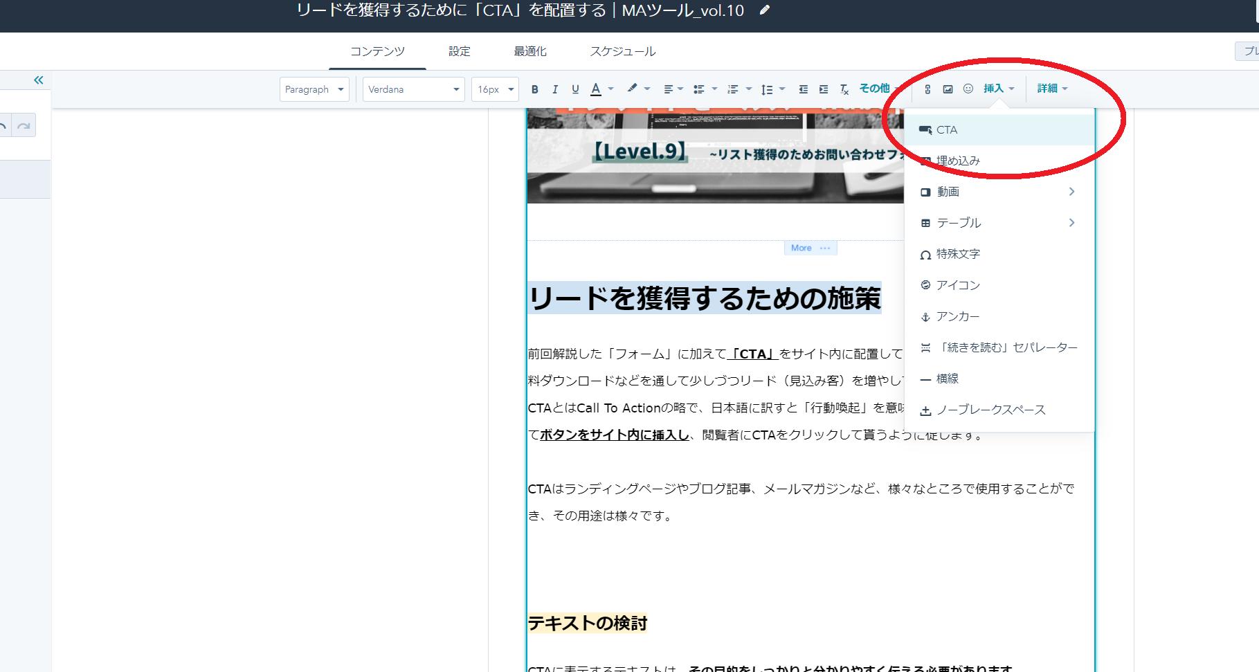 おっさんブログ_10-4
