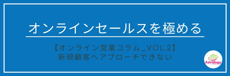 アストン_ブログ_バナー2 (2)