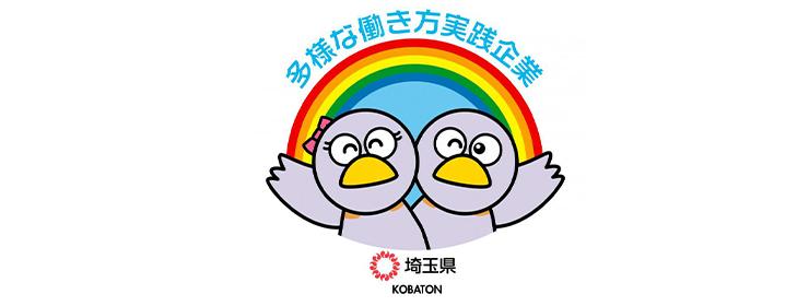 Kobaton