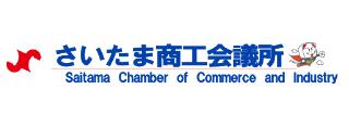 Saitama Chamber Of commerce